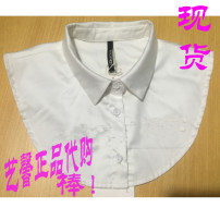 shirt white 160/84A Spring 2020 cotton 96% and above