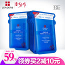 Facial mask Leaders / Ritz Normal specification Moisture replenishment no Chip mounted Leaders / Ritz moisturizer Any skin type 10 tablets Moisturizing Mask July 21, 2019 to August 1, 2019 36 months
