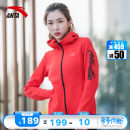 Sports jacket / jacket Anta female XS/155 S/160 M/165 L/170 2XL 3XL 4XL XL/175 7734 thermal red 7734 basic black haze powder basic black classic red 7 days no reason refund two hundred and ninety-nine Spring 2021 Hood zipper Brand logo letter Comprehensive training Warm and breathable no