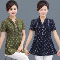 shirt Navy, yellow, green, red, No.1 [round collar, big dot, ribbon], No.2 [round collar, big dot, ribbon], No.3 [round collar, big dot, ribbon], No.5 [round collar, big dot, ribbon], No.6 [round collar, big dot, ribbon] XL,2XL,3XL,4XL,5XL Summer 2021 other 91% (inclusive) - 95% (inclusive) commute