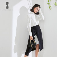Dress Summer of 2018 white S,M,L Middle-skirt singleton  Long sleeves commute Polo collar Loose waist Solid color Single breasted A-line skirt shirt sleeve Others 30-34 years old Type H Shining Crown J18-032 More than 95% silk