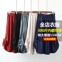 Casual pants XL,XXL,XXXL Summer of 2019 Cropped Trousers Wide leg pants street 81% (inclusive) - 90% (inclusive) other printing and dyeing cotton