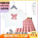 suit Beautiful Beite 100cm 110cm 120cm 130cm 140cm 150cm 160cm 170cm female college lattice cotton other Other 100% Summer 2020