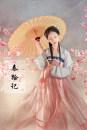 Custom made Hanfu Silver grey cardigan, pink one piece waist skirt, one piece chest skirt M,S,L,XL,XXL female Spring collection