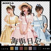 Dress Summer 2020 Yellow, black, green, red, pink, light blue, cyan S,M,L