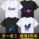 T-shirt Youth fashion routine M,L,XL,2XL,3XL,4XL,5XL Maoqing dark Short sleeve Crew neck Self cultivation daily summer Polyester 95% polyurethane elastic fiber (spandex) 5% teenagers routine tide 2021 Alphanumeric printing The thought of writing tto