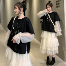 Women's large Autumn of 2019 Top, skirt Large XL, large XXL, large XXL, large XXXXL, large L, M skirt Two piece set commute easy Socket Long sleeves Solid color Korean version Medium length Other / other Medium length