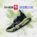 Board Shoes / casual shoes Nike / Nike For both men and women CW9410-400 **** Low Gang skate shoes 40 CW9410-400
