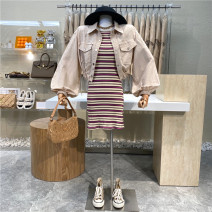 Fashion suit Spring 2021 Average size Blue coat, apricot coat, blue skirt, apricot skirt 18-25 years old First Sight 31% (inclusive) - 50% (inclusive)