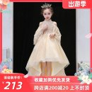 Children's dress Champagne with neck and tail female 100cm,110cm,120cm,130cm,140cm,150cm,160cm Other / other full dress LF004 Class B other Polyester 100% 2, 3, 4, 5, 6, 7, 8, 9, 10, 11, 12, 13, 14 years old princess
