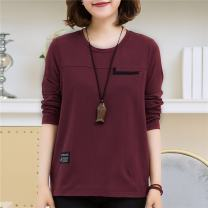 T-shirt M,L,XL,2XL,3XL,4XL Spring 2020 Long sleeves Crew neck easy Regular routine commute cotton 86% (inclusive) -95% (inclusive) 30-34 years old Korean version originality Solid color Other / other