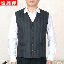 Vest / vest Fashion City hyz  L (95-110 kg), XL (110-130 kg), 2XL (130-150 kg), 3XL (150-165 kg), 4XL (165-185 kg), 5XL (185-210 kg recommended) Army green, navy blue Other leisure standard Down vest routine winter V-neck middle age 2020 Basic public Single breasted Straight hem No iron treatment