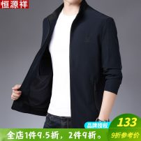 Jacket hyz  Fashion City Black, Navy 165S,170M,175L,180XL,185XXL,190XXXL routine standard Other leisure spring Long sleeves Wear out stand collar Business Casual middle age routine Zipper placket 2021 Straight hem No iron treatment Closing sleeve Solid color Side seam pocket polyester fiber