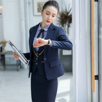 Professional dress suit 5XL,4XL,XXXL,XXL,XL,L,M,S Winter 2020 Long sleeves Other styles, coats, shirts Suit skirt 91% (inclusive) - 95% (inclusive) spandex