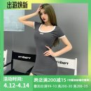 Dress Spring 2021 Grey, Navy S,M,L Short skirt singleton  Short sleeve street Crew neck High waist Solid color Socket other routine camisole 18-24 years old Type H INSGOTH Splicing HD2351W0E 81% (inclusive) - 90% (inclusive) other polyester fiber Europe and America