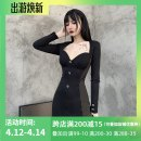 Dress Winter 2020 black S,M,L Mid length dress singleton  Long sleeves street square neck High waist Solid color Socket One pace skirt routine 18-24 years old Type H INSGOTH Button, button 22439G 81% (inclusive) - 90% (inclusive) polyester fiber