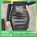 skirt Winter 2020 S,M,L Black, white, khaki Short skirt street High waist skirt Solid color Type H 18-24 years old 25399P 71% (inclusive) - 80% (inclusive) other INSGOTH polyester fiber Asymmetric, zipper