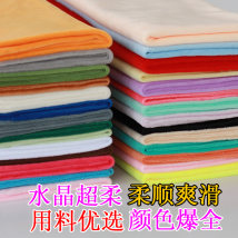 Fabric / fabric / handmade DIY fabric chemical fiber Loose shear piece Solid color printing and dyeing Other hand-made DIY fabrics Japan and South Korea Xianlianmengya