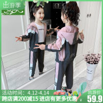 Fashion suit Spring 2021 The recommended height is 100cm for Size 110, 110cm for Size 120, 120cm for Size 130, 130cm for size 140, 140cm for size 150 and 150cm for size 160 White two-piece suit (coat + pants), pink two-piece suit (coat + pants) Under 17 Other / other