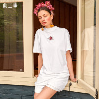 Dress Spring 2021 white S, M Short skirt singleton  Short sleeve commute Half high collar Loose waist other Socket other other Others 18-24 years old Type H Two or three things Simplicity Embroidery S21CLYO64 More than 95% knitting cotton