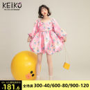 Dress Spring 2021 Pink S M L Middle-skirt singleton  Long sleeves commute One word collar High waist Cartoon animation zipper A-line skirt puff sleeve Others 25-29 years old Type A Keiko / kellio Korean version More than 95% brocade polyester fiber Polyethylene terephthalate (polyester) 100%