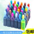 Pen ink / refill / ink bag Watercolor pen Grasp zw-020 Wenzhou Jinma Stationery Co., Ltd