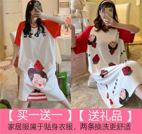 Pajamas / housewear set female 001 (Consumer Electronics) M [Collection Plus gifts], l [Collection Plus gifts], XL [Collection Plus gifts], XXL [Collection Plus gifts] cotton Short sleeve Cartoon Leisure home summer Thin money other 81% (inclusive) - 95% (inclusive) printing Middle-skirt