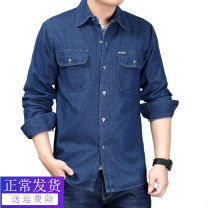 shirt other Others S (recommended 75-85 kg), m (recommended 90-105 kg), l (recommended 110-125 kg), XL (recommended 130-140 kg), XXL (recommended 140-155 kg), 3XL (recommended 160-170 kg), 4XL (recommended 180-190 kg) routine square neck Long sleeves easy go to work autumn youth 2017 Solid color