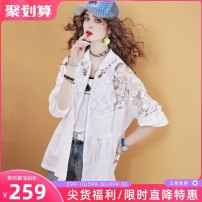 short coat Summer 2021 S,M,L,XL White spot (delivery within 48 hours), white order Long sleeves routine routine singleton  easy commute routine stand collar zipper Solid color 40-49 years old maialika 96% and above Bowknot, hook flower, hollow out, tie flower, lace, bright line decoration other