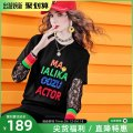 T-shirt Yellow spot (delivery within 48 hours), black spot (delivery within 48 hours), yellow order, black order S,M,L,XL Spring 2021 Long sleeves Crew neck easy Regular routine commute cotton 96% and above 30-39 years old originality letter maialika Sequins