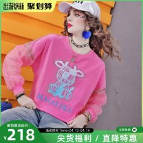 Sweater / sweater Spring 2021 Pink spot (delivery within 48 hours), yellow spot (delivery within 48 hours), blue spot (delivery within 48 hours), pink order, yellow order, blue order S,M,L,XL Long sleeves routine Socket singleton  routine Crew neck easy commute routine 30-34 years old maialika cotton