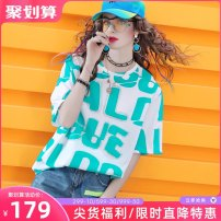 T-shirt S,M,L,XL Summer 2021 Short sleeve Crew neck easy Regular routine commute cotton 96% and above 30-39 years old maialika
