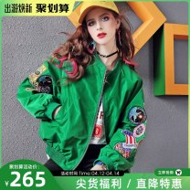 short coat Spring 2021 S,M,L,XL Green spot (delivery within 48 hours), red spot (delivery within 48 hours), green order 16, red order 16 Long sleeves routine routine singleton  easy commute routine stand collar 35-39 years old maialika 71% (inclusive) - 80% (inclusive)