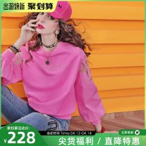 Sweater / sweater Spring 2021 Pink spot (delivery within 48 hours), sky blue spot (delivery within 48 hours), yellow spot (delivery within 48 hours), pink order, sky blue order, yellow order S,M,L,XL Long sleeves routine Socket singleton  routine Crew neck easy commute routine Cartoon animation