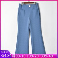 Casual pants Black, blue, beige 27,28,29,30,31 Spring 2021 trousers Wide leg pants Natural waist routine