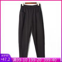 Casual pants Black, khaki 27,28,29,30,31,32 Spring 2021 trousers Haren pants Natural waist routine