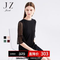 Dress Spring 2020 XS,S,M,L,XL,2XL,3XL,4XL Mid length dress singleton  three quarter sleeve commute Crew neck Loose waist Solid color Socket other routine Others 30-34 years old Type H Jiuzi lady Hollow, lace More than 95% Lace nylon