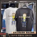 T-shirt Youth fashion Dark grey, white routine S,M,L,XL,2XL Jiang Taiping and niaoxiang Short sleeve Crew neck easy daily summer B2DAB2166 teenagers routine 2021 Cartoon animation printing cotton Cartoon animation More than 95%
