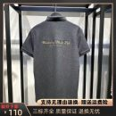 Polo shirt Jiang Taiping and niaoxiang Youth fashion routine grey S,M,L,XL,2XL Self cultivation Other leisure summer Short sleeve B1DBB2217 routine youth 2021