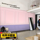 Non woven wallpaper 1 volume Wallpaper + special glue customized Tulanxin It's patterned Paper Living room, study, bedroom China Intra city logistics delivery