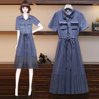 Women's large Spring 2021 blue L (recommendation 100-115), XL (recommendation 115-135), 2XL (recommendation 135-150), 3XL (recommendation 150-170), 4XL (recommendation 170-195) Dress singleton  commute easy moderate Socket Short sleeve Solid color Korean version Polo collar Medium length routine
