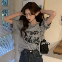 T-shirt Grey, white Average size Summer 2021 Short sleeve Crew neck easy Regular routine commute other 30% and below 18-24 years old Korean version youth Letters, characters printing