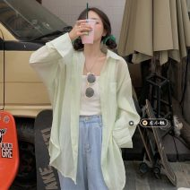 shirt Light purple, light green, light yellow, white, pink Average size Summer 2021 other 30% and below Long sleeves commute Medium length other Single row multi button other Solid color 18-24 years old Straight cylinder Korean version