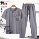 T-shirt Youth fashion Gray, green, gray blue dy18, gray dy18, Navy dy18, gray blue m701, black dy18, gray m701, Navy, khaki, Navy m701, gray blue thin M,L,XL,2XL,3XL,4XL,5XL Others Short sleeve Crew neck easy daily summer old age routine Chinese style other 2019 other printing Cotton and hemp washing