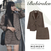 Fashion suit Autumn of 2019 S,M,L,XL Coffee suit, coffee skirt 18-25 years old Other / other 31% (inclusive) - 50% (inclusive)