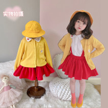 suit Other / other Yellow cardigan, white shirt, red skirt, one size cap, not only shooting Tag 90, recommended 80-90cm, tag 100, recommended 90-100cm, tag 110, recommended 100-110cm, tag 120, recommended 110-120cm, tag 130, recommended 120-130cm, tag 140, recommended 130-140cm female Cartoon routine
