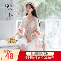 Dress Spring 2020 Apricot S,M,L,XL Mid length dress Three piece set three quarter sleeve commute V-neck High waist Decor Socket A-line skirt Lotus leaf sleeve Others 18-24 years old Type A Retro Splicing MN860065# 71% (inclusive) - 80% (inclusive) Chiffon polyester fiber