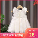 Vest female white 80cm, 90cm, 100cm, 120cm, 130cm, 110, height 96-105 Other / other Wave point 3 months