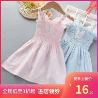 Vest female Red Daisy dress, green Daisy dress, light pink butterfly dress, light blue butterfly dress 120cm,130cm,90cm,110cm,100cm Other / other lattice 3 months