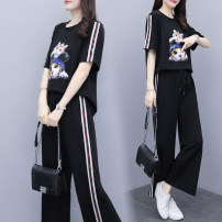 Women's large routine trousers Summer 2021 commute Two piece set 931# elbow sleeve Animal design moderate easy Condom Crew neck Scattered Stereoscopic cutting routine black suit